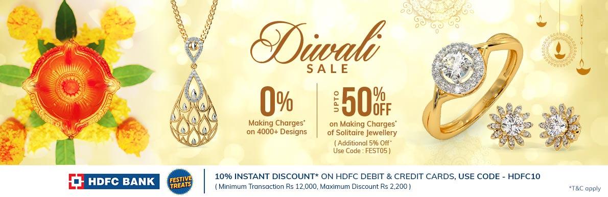 Diwali Sale