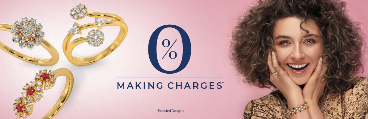 0% Making Charge Sale